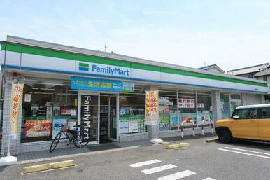 ファミリーマート三好陣取山店
