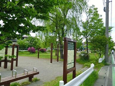 青葉南公園