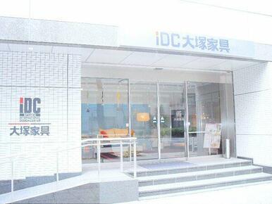 IDC大塚家具名古屋栄ショールーム