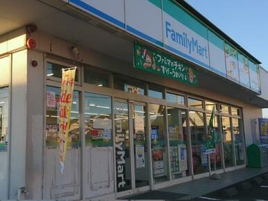 ファミリーマート御前崎市役所西