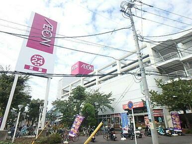 イオン駒岡店