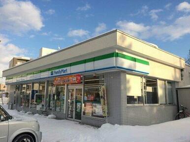 ファミリーマート札幌厚別中央4条店