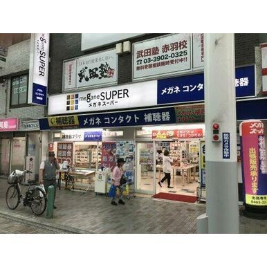 メガネスーパー 赤羽LaLaガーデン店