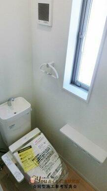 ☆同型施工参考写真☆ 節電、節水タイプで環境にやさしいトイレ♪