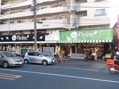 トップパルケ反町店
