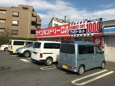 コインランドリーの「ふわふわ松戸河原塚店」まで徒歩1分(80m)!