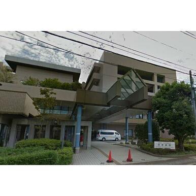 公益財団法人東京都保健医療公社荏原病院
