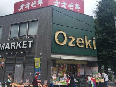オオゼキ 府中店
