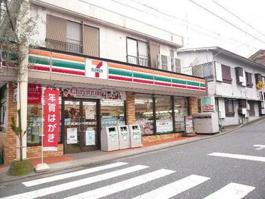 セブンイレブン横浜西戸部店