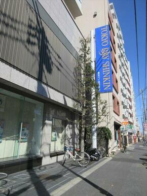 東京ベイ信用金庫大島支店
