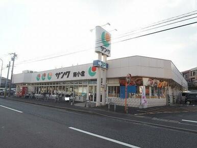 サンク南小倉店