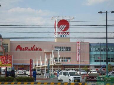 マルナカスーパーセンター徳島店