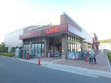 ライフ大倉山店