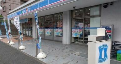ローソン横浜いぶき野店