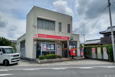 観音寺池之尻郵便局