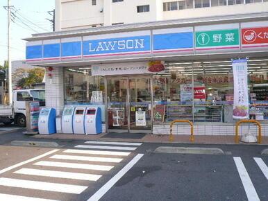 ローソン 横浜前里町三丁目店