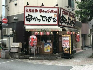 串カツ田中 王子店