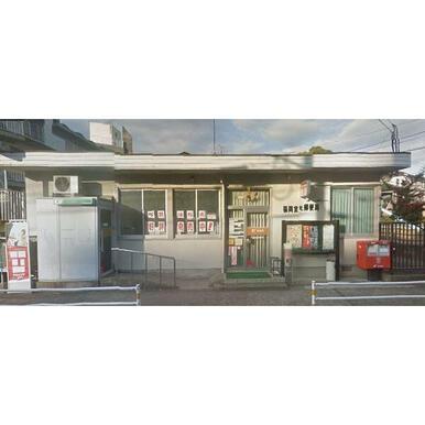 福岡室見郵便局