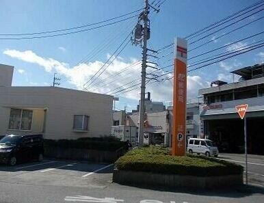 三里郵便局