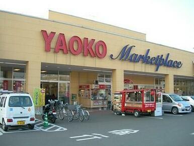 ヤオコー川口本町店