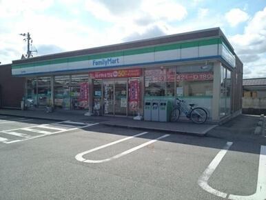 ファミリーマート富山本郷店まで700m