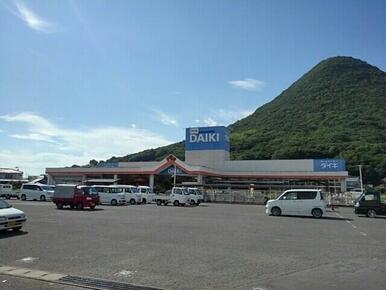 DCMダイキ飯山店