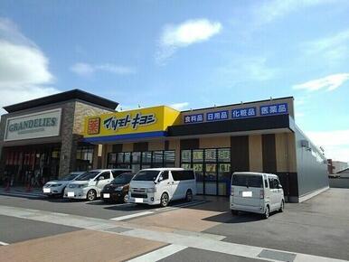 マツモトキヨシ丸亀店