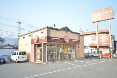 ほっともっと津田新町店
