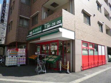 まいばすけっと 新横浜1丁目店