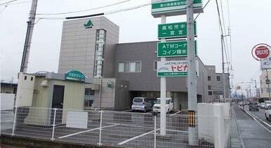 JA香川県高松市中央一宮支店