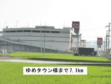ゆめタウン丸亀店
