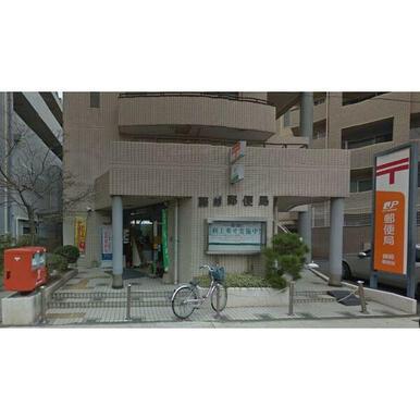 藤崎郵便局