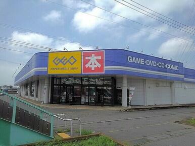 GEO三和店