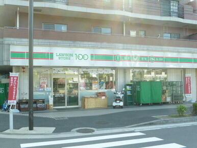 ローソンストア100青葉あざみ野一丁目店