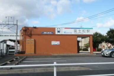 富士松駅(名鉄 名古屋本線)