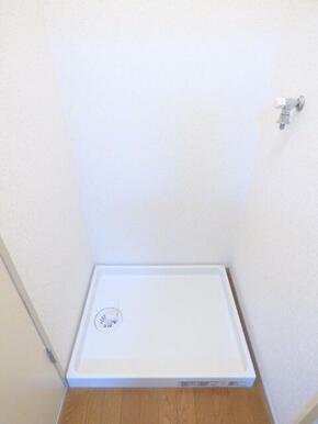 ★室内洗濯機置場です★※同タイプ別部屋のお写真です。