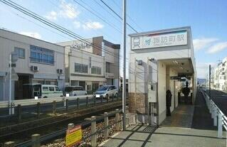 名鉄諏訪町駅