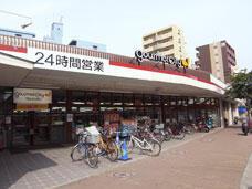 グルメシティ港町店