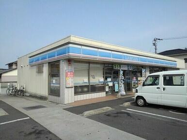 ローソン丸亀塩屋町店