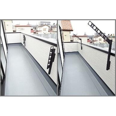 【設備】 4段階の高さ調節が可能な物干金物標準装備!(同仕様写真)