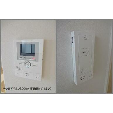 【設備】 自動録画機能付、カラーモニター付インターホン!(同仕様写真)