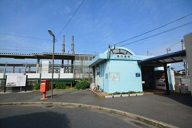 JR南行橋駅