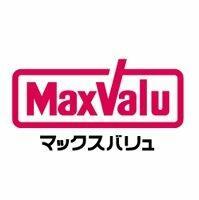 マックスバリュ・代官店