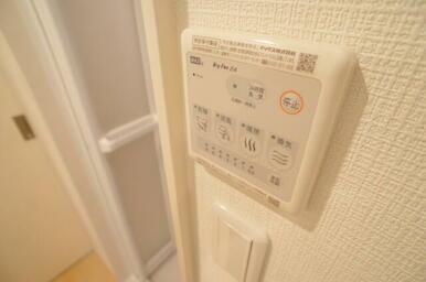 浴室乾燥機のスイッチです♪