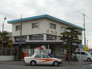富士川駅まで2100m