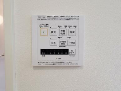 1号棟:設備 雨の日の強い味方、浴室乾燥機付きのユニットバス。洗濯物をかけられるパイプ付!
