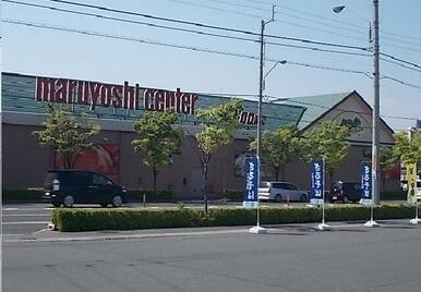 マルヨシセンター松縄店