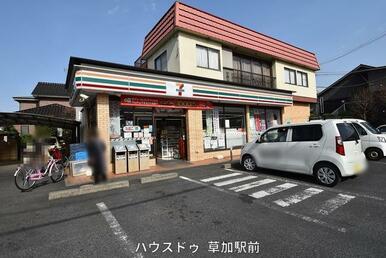 セブンイレブン草加青柳中央店