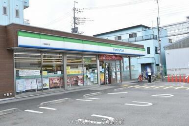 ファミリーマート八潮新町店