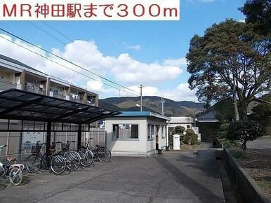 MR神田駅